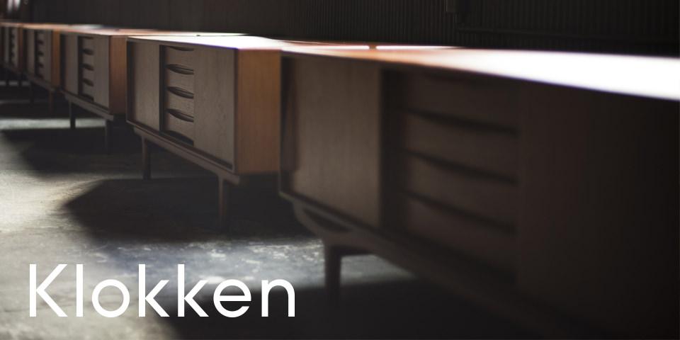 北欧家具Klokken