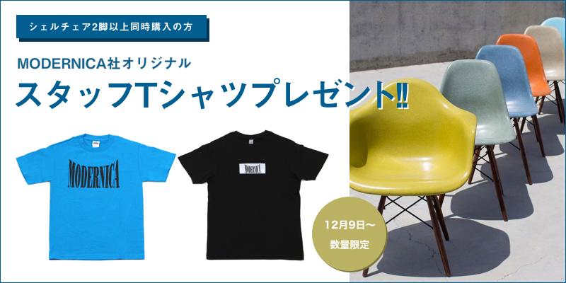 171202slider-tshirt-2
